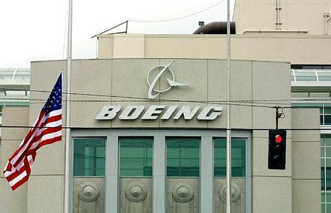 美国波音飞机制造公司